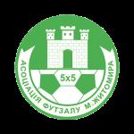 Футзал Житомир
