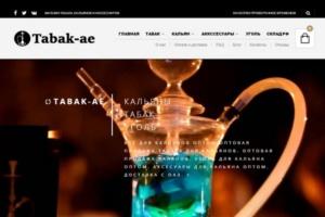 Разработка интернет магазина tabak-ae.com